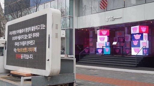 Bazı hayranlar, SM binasının önüne Chen'in EXO'dan ayrılmasını talep eden LED ekranlar koydu