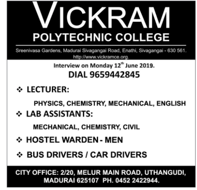 Vickram Polytechnic College Walk-IN for Faculty, Lab Assistants, Driver & Warden (12th June 2019)