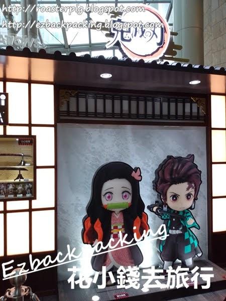 鬼滅之刃在香港:朗豪豪聖誕裝飾2020