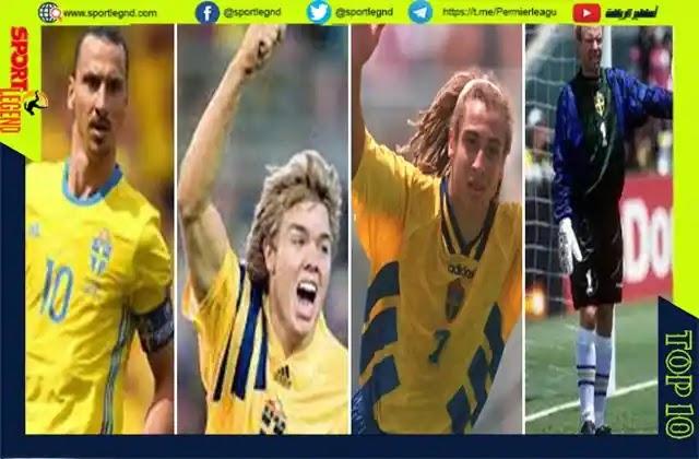 أفضل 10 لاعبين في تاريخ كرة القدم,تاريخ منتخب السويد في بطولات كأس العالم ـ تعليق عربي,لاعبين,من هو أفضل لاعب في تاريخ كرة القدم,أفضل لاعب في التاريخ,افضل 25 لاعب في العالم,أغنى 10 لاعبين في العالم,اكثر لاعب سجل اهداف في التاريخ,أفضل 5 هدافين في تاريخ الدوريات الأوروبية ال5 الكبرى,أغلى اللاعبين في العالم,أغنى 10 لاعبين في العالم حالياَ,اكثر هداف في تاريخ كرة القدم,من أفضل لاعبي كرة القدم في العالم
