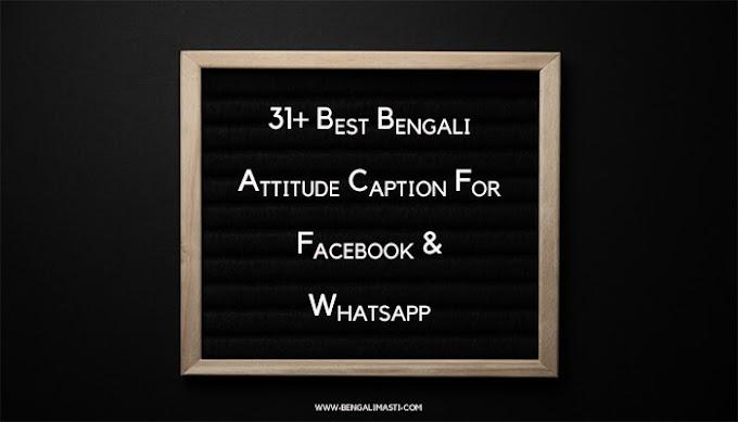 31+ Best Bengali Attitude Caption For Facebook & Whatsapp
