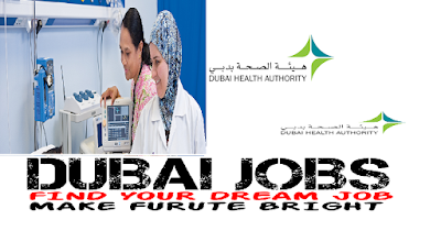 dubai hospital jobs,   Hospital jobs- nursing jobs-Hospital careers-Children's hospital jobs- children's hospital career