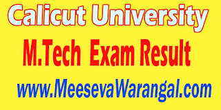 Calicut University M.Tech I Sem (Civil Engg) 2016 Exam Result