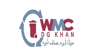 www.pts.prg.pk Jobs 2021 - Dera Ghazi Khan Waste Management Company (DGKWMC) Jobs 2021 in Pakistan