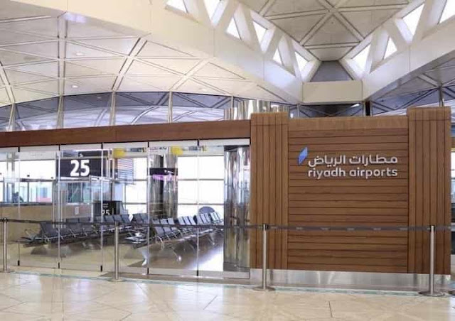 RIYADH & DAMMAM AIRPORTS ARE AMONG THE BEST IN THE WORLD