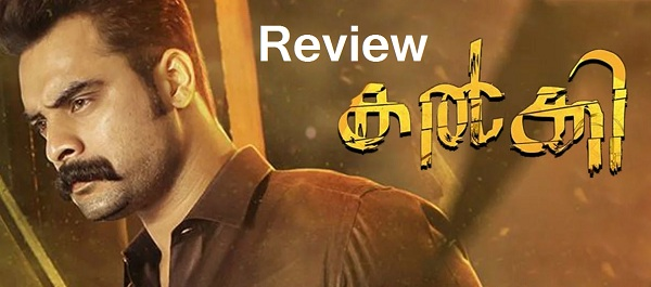 kalki malayalam movie review rating, kalki review, kalki rating, kalki review rating, kalki malayalam review, tovino thomas kalki review, kalki malayalam movie, kalki movie, review, movie news,