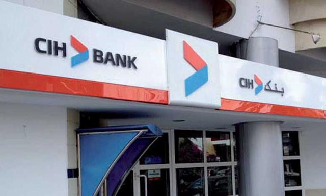 فتح حساب بنكي بالمجان على CIH BANK و لحصول على بطاقة MasterCard
