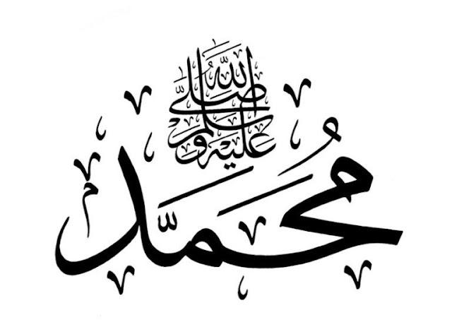5-lahu-anak-anak-islami-sulis