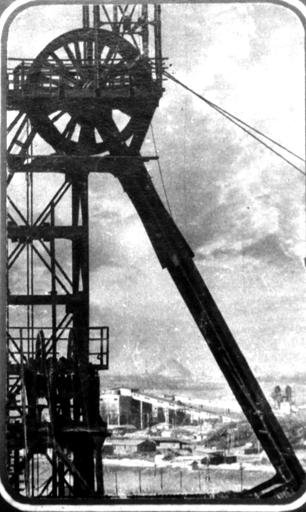 шахтный копер