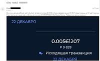 10000 в МММ 2021