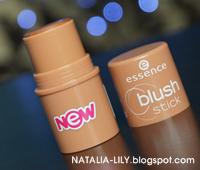 http://natalia-lily.blogspot.com/2015/08/essence-blush-stick-020-bronze-babe.html