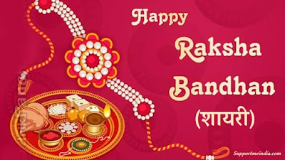 Raksha bandhan wishes, Happy raksha bandhan, Rakhi shayari, Raksha bandhan shayari in hindi, Raksha, Bandhan, Shayari, In, Hindi, Raksha bandhan shayari 219 in hindi, :raksha bandhan shayari, Rakhi shayari in hindi, Raksha bandhan quotes, Happy raksha bandhan quotes, Raksha bandhan quotes in hindi, Happy raksha bandhan wishes, Raksha bandhan shayari for brother in hindi, Brother shayari in hindi, Brother and sister shayari in hindi, Raksha bandhan shayari hindi, Talking tom, Motu patlu raksha bandhan special shayari,Raksha bandhan special shayari,Raksha bandhan special wishes shayari,Raksha bandhan shayari,Rakshabandhan special shayari in hin:funny videos,Raksha bandhan,Best collection on raksha bandhan quotes,Raksha bandhan (holiday),Raksha bandhan greetings,Raksha bandhan 218,Heart touching shayari,Happy raksha bandhan 217 wishes,Raksha bandhan timing 216,Raksha bandhan video,Happy raksha bandhan 216,Quotes in hindi,Massages in hindi,Greetings,Rakshabandhan,Quotes:rakhi shayari,Happy rakshabandhan,Raksha bandhan status:raksha bandhan,Raksha bandhan hd video song,Raksha bandhan festival:rakhi shayari,Best rakhi shayari in hindi,Rakhi shayari image,Rakhi shayari video,Raksha bandhan wishes in hindi:status,Video:brother shayari,Bhai shayari,Bhai shayari in hindi,Shayari on bhai,Brother hindi status,Hindi shayari for brother,Shayari for brother,Brother sister shayari in hindi,Bday shayari for brother,Best brother shayari in hindi,Shayari for bhai,Brother ke liye shayari,Bhai ke liye shayari,Hindi shayari,Shayarifever,Raksha bandhan shayari for brother:funny videos,Happy raksha bandhan 217,Raksha bandhan 217,Raksha bandhan mp4,Raksha bandhan music,Raksha bandhan festival,Raksha bandhan songs video:rakhi quotes and shayari,Raksha bandhan shayri,Raksha bandhan shayari 218,Happy rakshabandhan shayari 218,Best hindi shayari,New rakshabandhan shayari 218:raksha bandhan status,Raksha bandhan rakhi,Raksha bandhan 219,Raksha bandhan special,219:happy raksha bandhan 218,Raksha bandhan whatsapp status,Raksha bandhan status,Raksha bandhan whatsapp status song,Happy raksha bandhan status,Raksha bandhan hindi shayari,Raksha bandhan funny shayari,Happy raksha bandhan video,Raksha bandhan song,New raksha bandhan status video:webmusic bhojpuri, #Rakhi, #Happyrakshabandhan, #, #Raksha, #Bandhan, #Shayari, #In, #Hindi, #rakshabandhanshayari219inhindi, #:rakshabandhanshayari, #Rakshabandhanshayariinhindi, #Rakhishayari, #Rakhishayariinhindi, #Rakshabandhanquotes, #Happyrakshabandhanquotes, #Rakshabandhanquotesinhindi, #Happyrakshabandhanwishes, #Rakshabandhanshayariforbrotherinhindi, #Brothershayariinhindi, #Brotherandsistershayariinhindi, #हैप्पीरक्षाबंधनशायरी, #भाईबहनकीशायरी, #Rakshabandhanshayarihindi, #रक्षाबंधन:tom, #Tomcat, #Talkingtom, #Motupatlurakshabandhanspecialshayari,#Rakshabandhanspecialshayari,#Rakshabandhanspecialwishesshayari,#Rakshabandhanshayari,#Rakshabandhanspecialshayariinhin:rakshabandhan,#Rakshabandhangreetings,#Rakshabandhanwishes,#Rakshabandhan218,#Rakshabandhanhdvideosong,#Rakshabandhanfestival:रक्षाबंधनशायरी,#रक्षाबंधनशायरी,#Rakshabandhanshayari218date,#Rakhistatus,#Rakhishayarivideo,#Rakshabandhanshayarivideo,#Happyrakshabandhanshayari,#Rakshabandhanparshayari,#Rakshabandhanshayaridownload,#Rakshabandhanshayaricollection:rakhishayari,#Happyrakshabandhan,#Rakshabandhanstatus:lifecoach,#Spiritual,#Meditationandspirituality,#Happyrakshabandhan218,#Rakshabandhanwishes218,#Happyrakshabandhanmoments,#218rakshabandhangreetings,#Happyrakshabandhanvideo,#Happyrakshabandhanmessage,#Rakshabandhangoodwishes,#Successandprosperity,#Bestwishesforprosperity,#Bestwishesforsuccess,#रक्षाबंधन,#रक्षाबंधनकीशुभकामनाएँ:रक्षाबंधनपरहिंदीशायरी,#Rakshabandhanshayri,#Rakshabandhankavita,#Rakshabandhanshayriinhindi:rakhishayari,#Rakhibestwishes,#Bestrakhishayariinhindi,#Rakhishayariimage,#Happyrakhi219,#Rakshabandhan,#Rakshabandhanwishesinhindi:bhaibahenkishayri,#Bhaibahenkihindishayari,#Rakhikihindishayari,#Rakshabandhanhindishayari,#Rakshabandhankishayriwhatsappvideo,#Bestrakshabandhanshayri,#Rakshabandhan217smsshayri:funnyvideos,#Whatsapp,#Facebook,#Bestcollectiononrakshabandhanquotes,#Rakshabandhan(holiday),#Hearttouchingshayari,#Happyrakshabandhan217wishes,#Rakshabandhantiming216,#Rakshabandhanvideo,#Happyrakshabandhan216,#Quotesinhindi,#Massagesinhindi,#Greetings,#Sister,#Brother,#Songs,#Rakshabandhan,#Status,#Quotes:status,#Video:funnyvideos,#Happyrakshabandhan217,#Rakshabandhan217,#Rakshabandhanmp4,#Rakshabandhanmusic,#Rakshabandhanfestival,