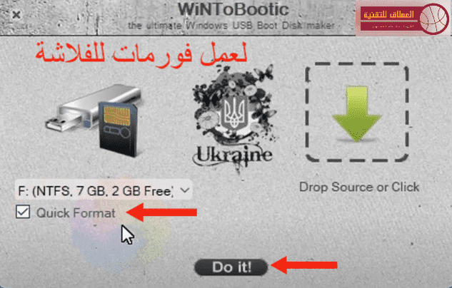 بالخطوات كيفية حرق ويندوز 7 على فلاشة