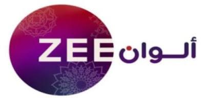 تردد قناة زي ألوان الجديدة قبل ٣٢ دقيقة Frequency Zee Alwan TV