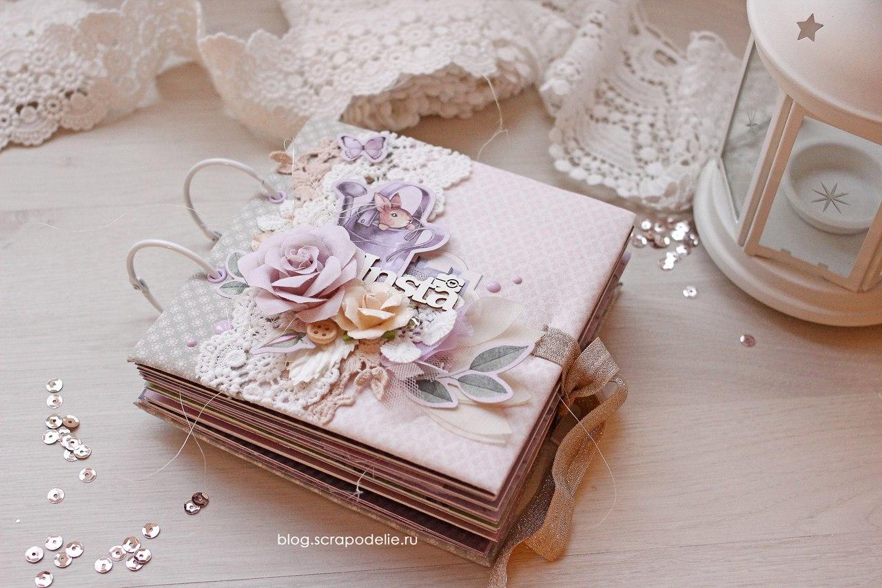 Скрапбукинг альбом инста-бук