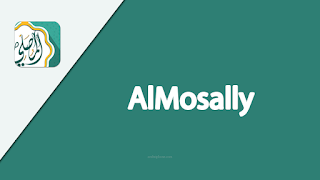 AlMosally apk