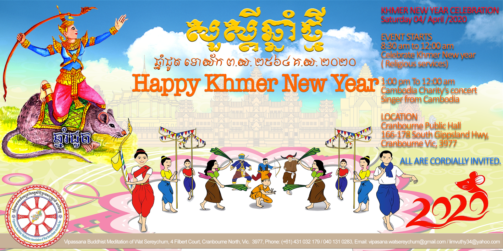 Special Celebration of Khmer New Year 2020