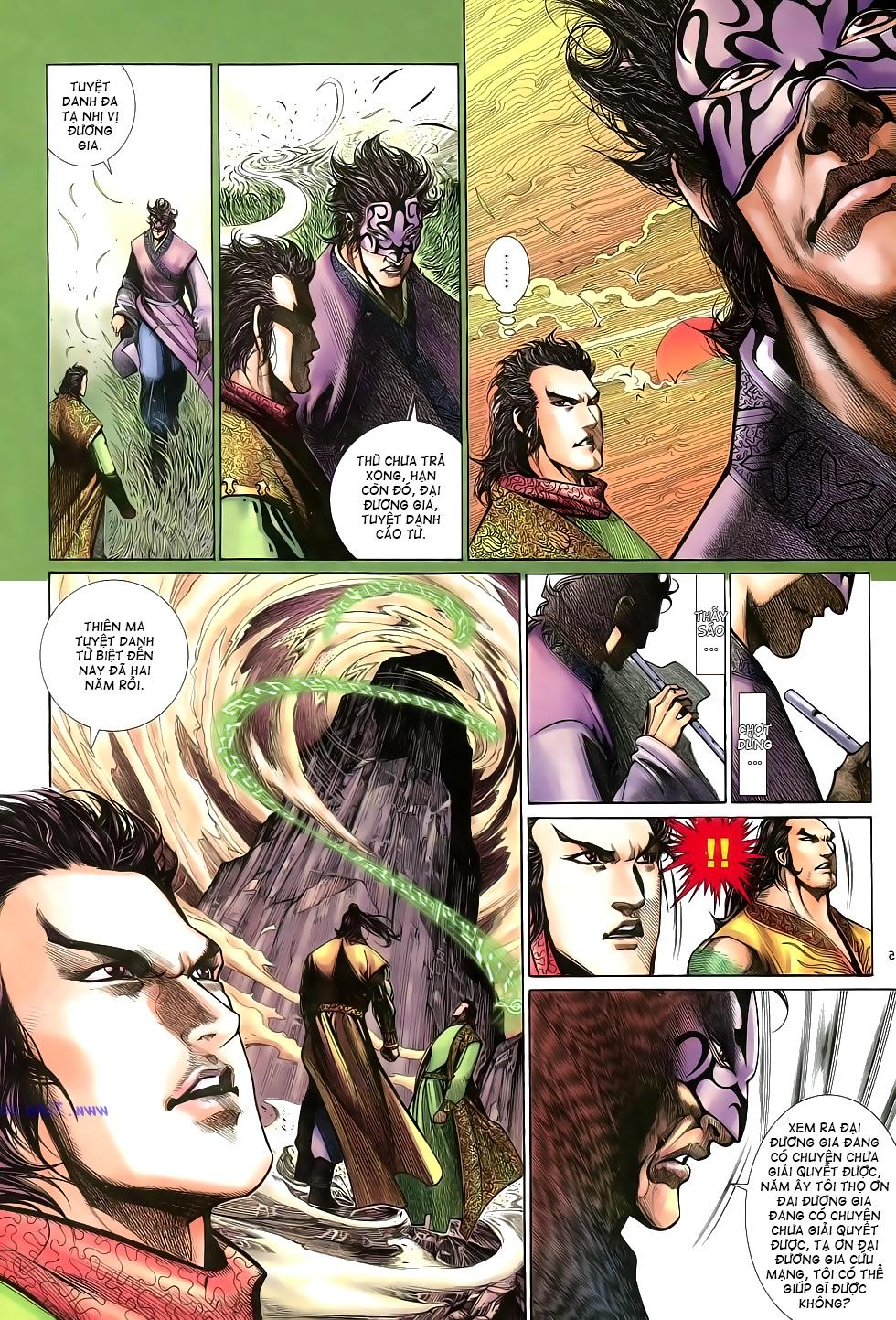 Anh hùng vô lệ Chap 16: Kiếm túy sư cuồng bất lưu đấu  trang 16