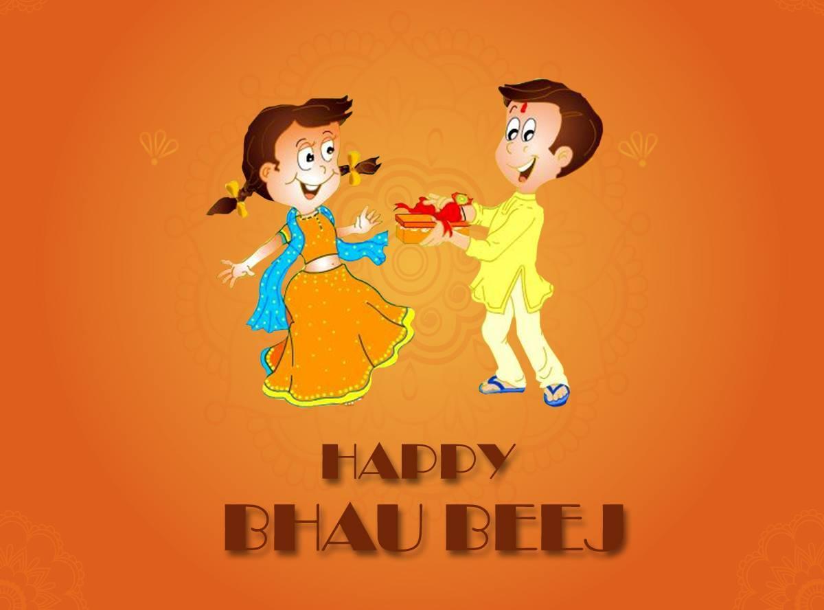 bhaubeej marathi hd