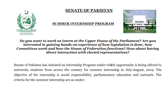 Senate of Pakistan Summer Internship Program 2019