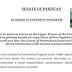Senate of Pakistan Summer Internship Program 2019 | Stipend Rs.15,000