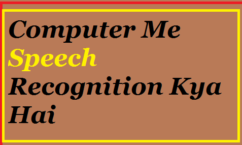 Computer-Me-Speech-Recognitaion-Kya-Hai-Ise-Start-Kaise-Kare