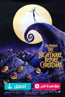 مشاهدة وتحميل فيلم كابوس قبل عيد الميلاد The Nightmare Before Christmas 1993 مترجم عربي