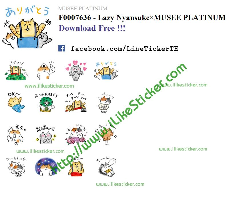 Lazy Nyansuke×MUSEE PLATINUM