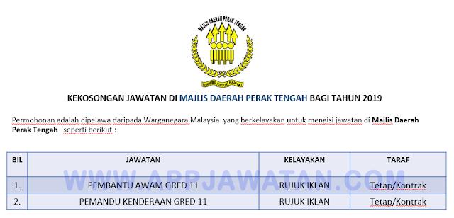 Jawatan Kosong Terkini di Majlis Daerah Perak Tengah.