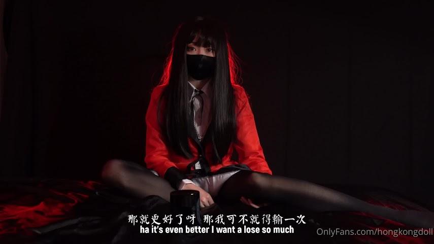 HongKongDoll 2043217656-28-02-2021