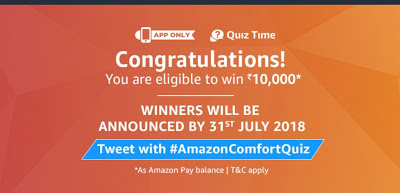 Amazon Comfort Quiz – Answer & win Rs 10000