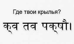 Картинки тату надписи для мужчин с переводом на русский