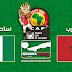 مشاهدة مباراة المغرب وساحل العاج بث مباشر بتاريخ 28-06-2019 كأس الأمم الأفريقية