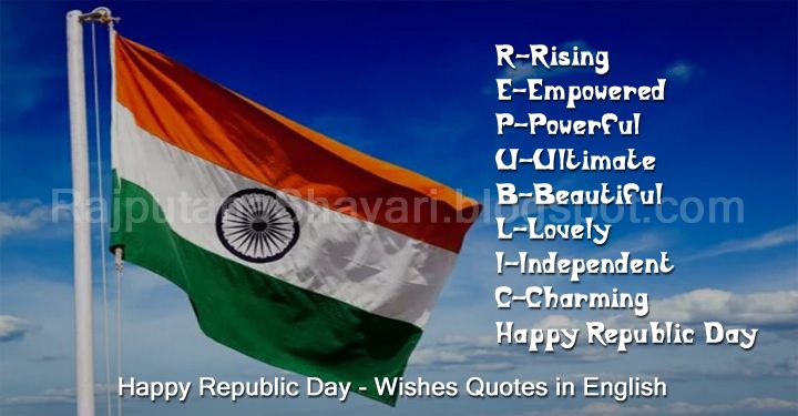 Republic Day Images With Quotes: Happy Republic Day 2019 Wishes Quotes In English