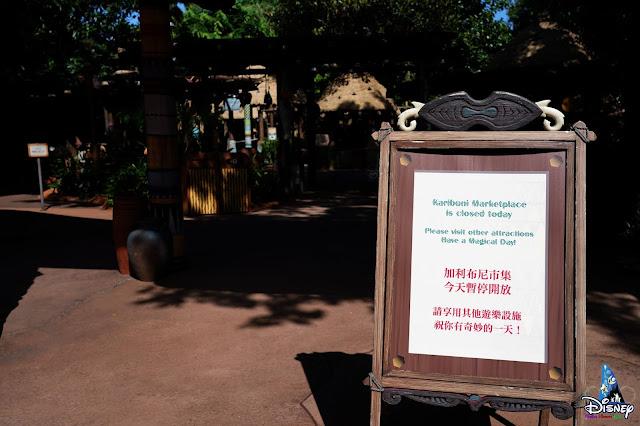 健康與安全措施, Health and Safety Measures, Disney, Disney Parks, HKDL, HK Disneyland, 香港迪士尼樂園度假區, Hong Kong Disneyland Resort, Reopening, 重開, Believe In Magic, 心信奇妙