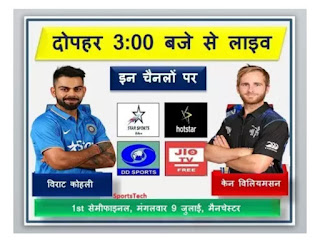 cricket live score new zealand vs india india vs new zealand live streaming today india new zealand match world cup team 2019 world cup india matches world cup match india cricket news india cricket world cup winners cricket online betting tips cricket club near me cricket history in india cricket world cup 2019 groups  india vs new zealand match world cup cricket game india vs new zealand in world cup history   india vs new zealand world cup 2019  india vs new zealand 2019 schedule  india vs new zealand world cup match  ind vs nz world cup 2019 warm up match  ind vs nz warm up match cricbuzz