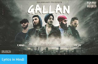 गल्लां Gallan Lyrics in Hindi | Deep Kalsi