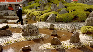 Matsuo Taisha Shrine Winding stream
