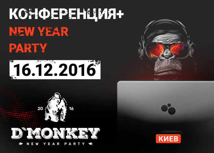 https://digitalmonkey.com.ua/ru