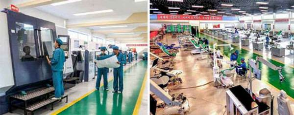 (1) Myohyangsan Medical Appliances Factory