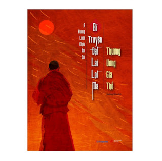 Bí Truyện Đạt Lai Lạt Ma – Thương Ương Gia Thố ebook PDF EPUB AWZ3 PRC MOBI