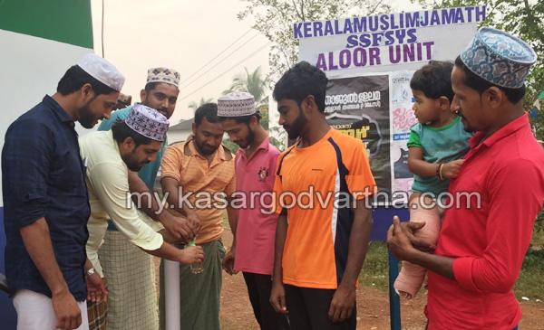 Kerala, News, Kasargod, Bovikkanam, Drinking water tap, Drinking water tap installed in Aloor.