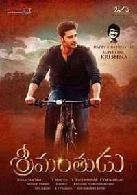 Srimanthudu Real Tevar 2015 Hindi - Tamil - Telugu Download 500MB