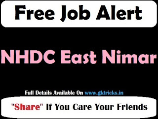 NHDC East Nimar Recruitment