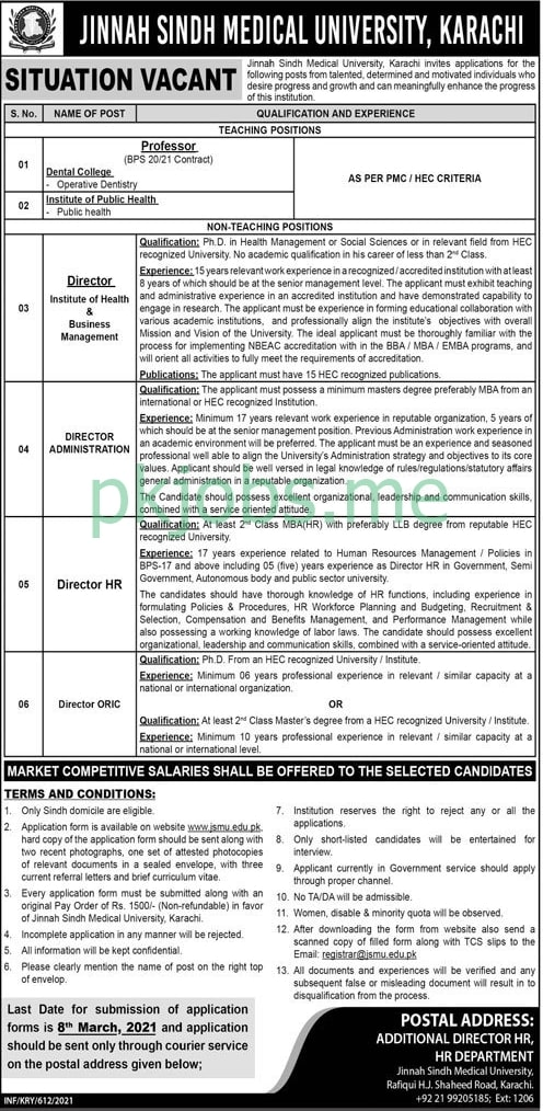 Latest Jinnah Sindh Medical University Management Posts 2021