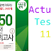 Listening TOEIC 950 Practice Test Volume 2 - Test 11