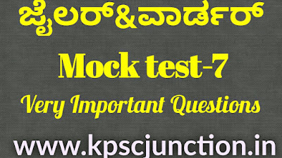 WARDER EXAM 2019 GENERAL KNOWLEDGE MOCK TEST-7