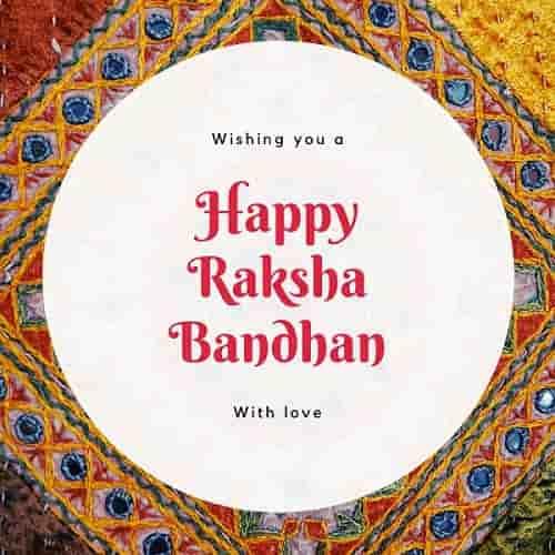 wishing you a happy raksha bandhan