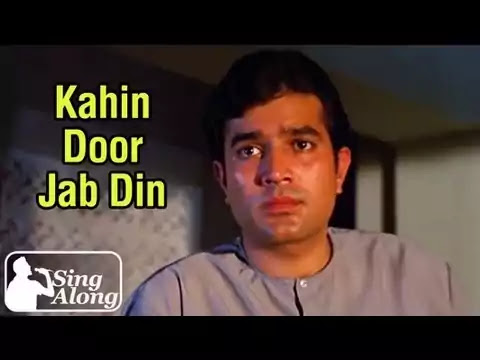 Kahin Door Jab Din Dhal Jaye Lyrics