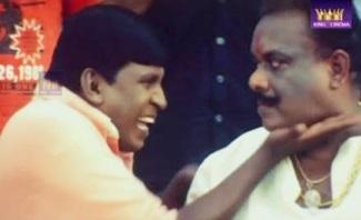 Vadivel Comedy | Sirikkalam Vaankha